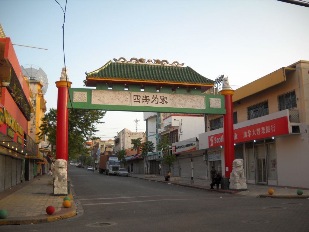 China town in Santo Domingo entrance