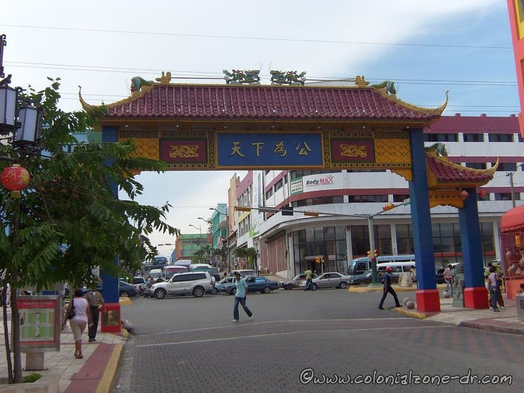 china town santo domingo dominican republic gate
