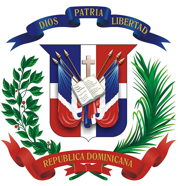 Escudo Nacional Republica Dominicana Dominican Republic Coat of Arms 2010. The new Coat of Arms adopted by constitutional law in 2010 with the bottom red ribbon flowing upward