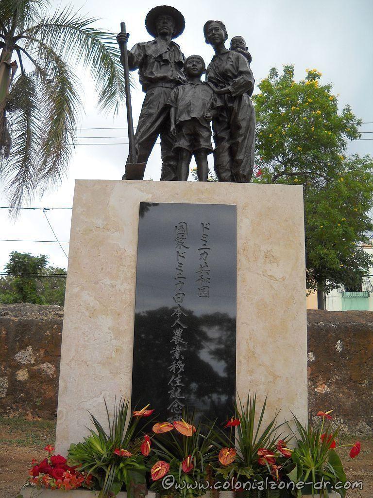 Monumento a la Inmigración Agrícola Japonesa en la República Dominicana. / Monument to the Japanese Agricultural Immigration in the Dominican Republic.